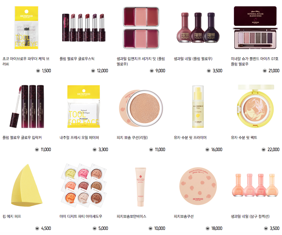 makeup korean skinfood